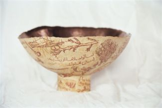 Jerusalem Prayer Bowl 20072