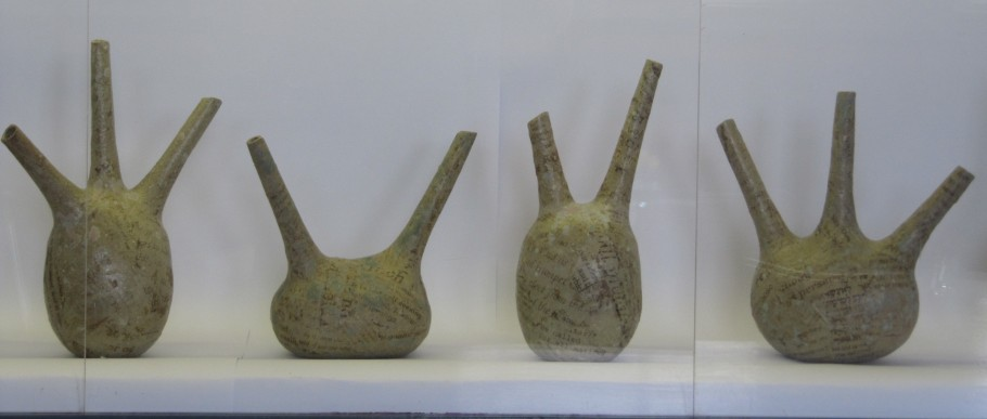 Vessel Forms BOS '12 003 (2)